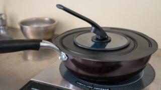 ワンルーム一人暮らしのミニマム鍋:24cm深型テフロンフライパンとフタ