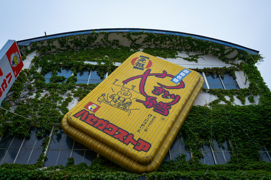 函館4泊5日ひとり旅で食べたおいしいもの&おいしいお店12:ハセストベイエリア店