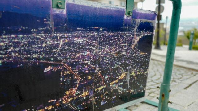 函館4泊5日ひとり旅で行った観光ポイント、お店などのまとめ