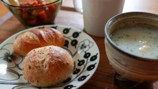 冷凍パン「Pan&(パンド)」レビュー