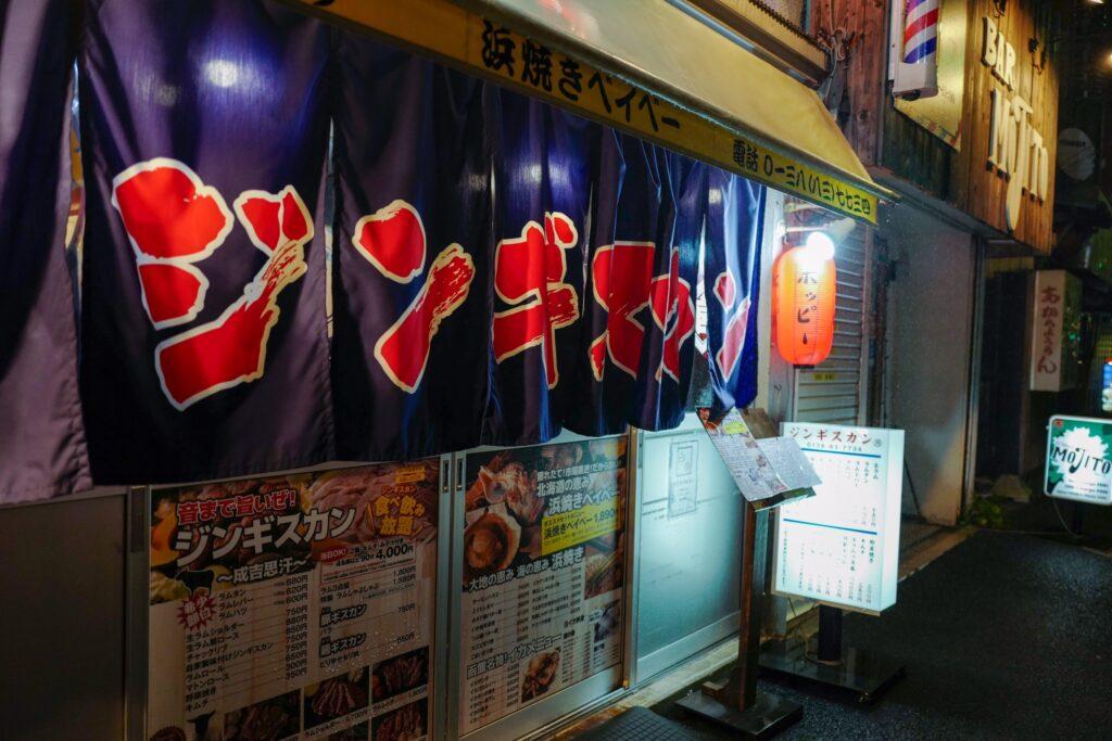 函館4泊5日ひとり旅で食べたおいしいもの&おいしいお店12:浜焼きベイベー