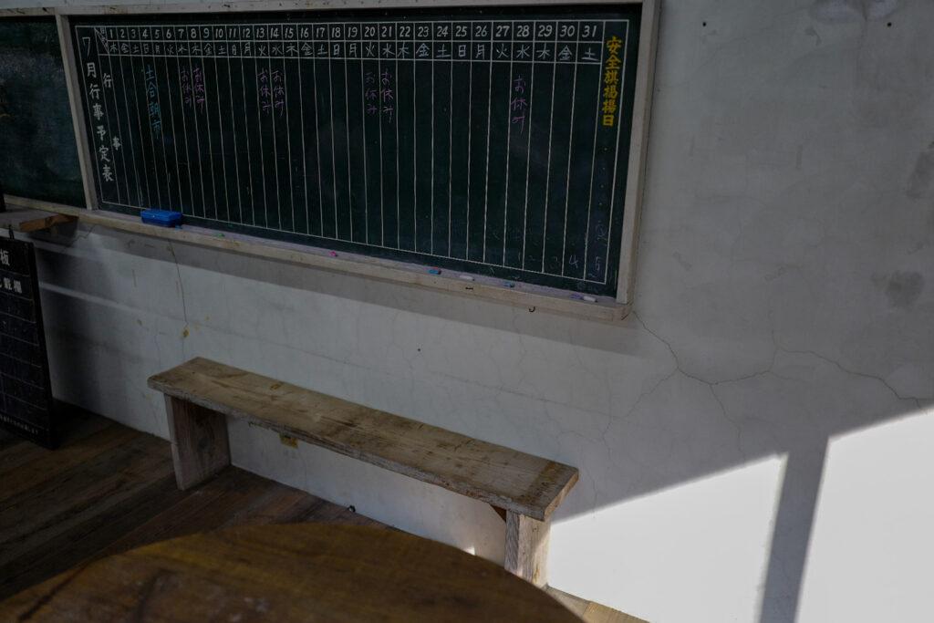 土合駅のオシャレカフェ「モグラ」に行ってみた