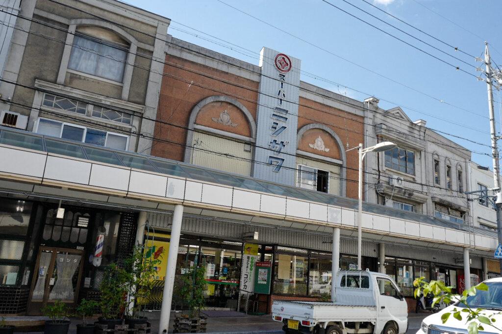 夫婦ふたり長野ドライブ旅1泊2日:伊那