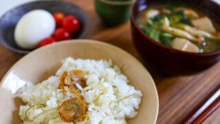 函館ひとり旅で買ってきたおみやげの記録:北海道産こんぶ製品
