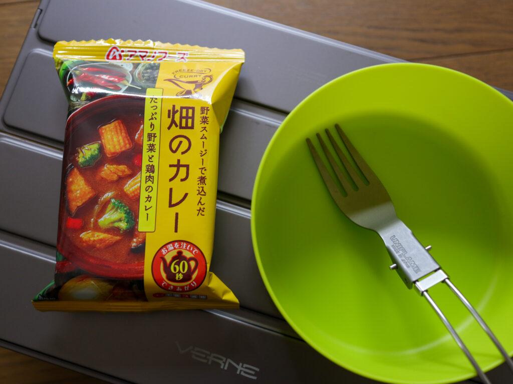 防災備蓄、お昼ご飯、ソロキャンプに!アマノフーズのおすすめフリーズドライ食品