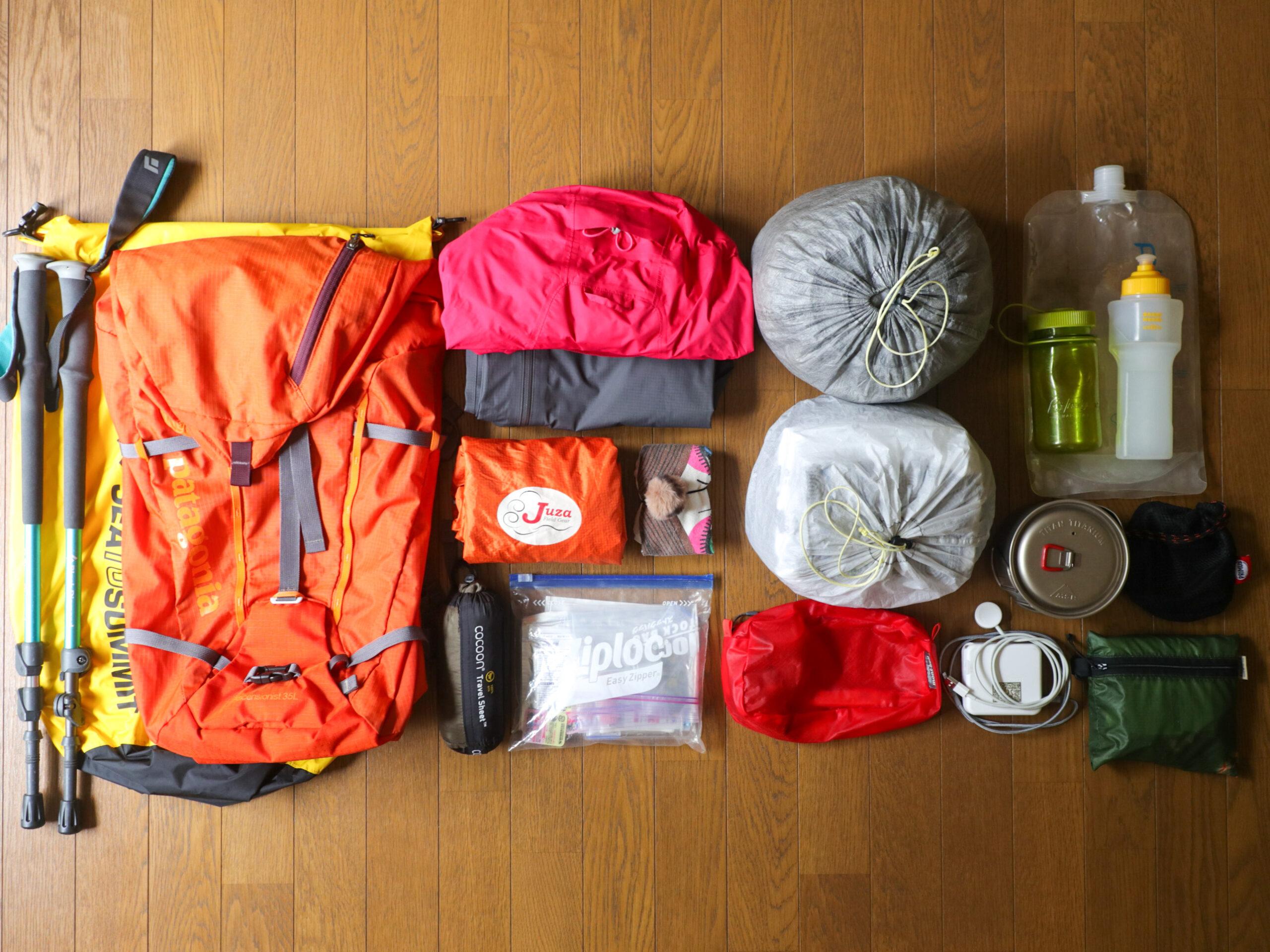 【旅のバッグのなかみ】尾瀬ヶ原3泊4日ゆるハイク!の荷物&道具の記録